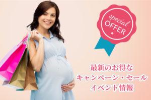 OisixからKit Oisix 「お子さんと作る こどもの日ごはん」4/12(木)より予約販売開始