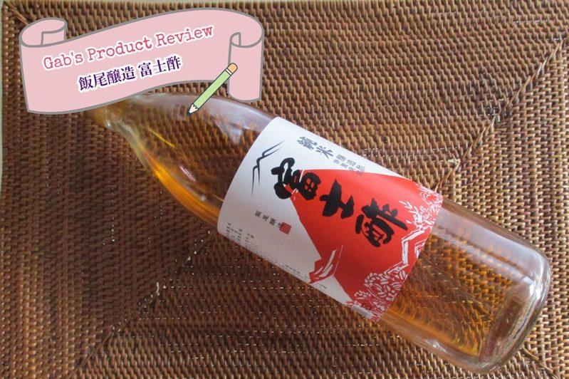 飯尾醸造富士酢のレビュー・感想・口コミ