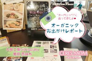 KitOisix(ミールキット)のレビュー・感想・口コミ