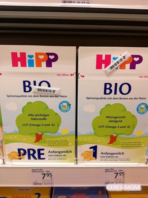 HIPP粉ミルク